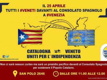 Els radicals del Vèneto mostren el seu suport a la independència de Catalunya